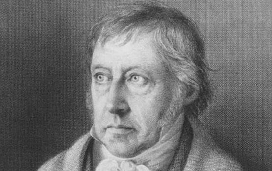 Философия Гегеля