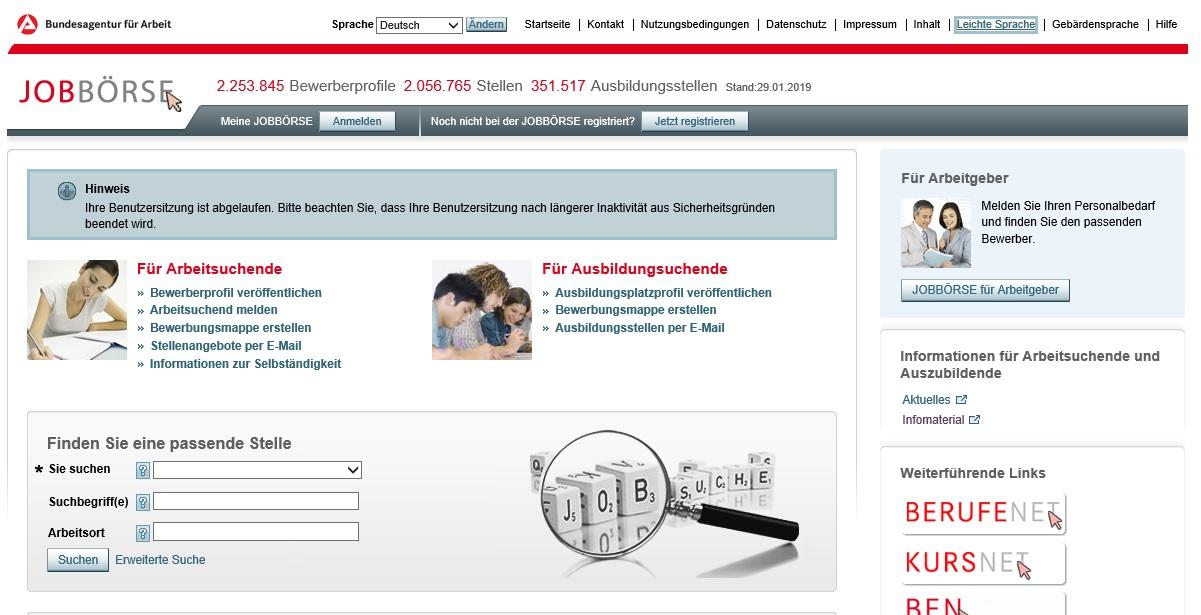 поиск работы в Германии